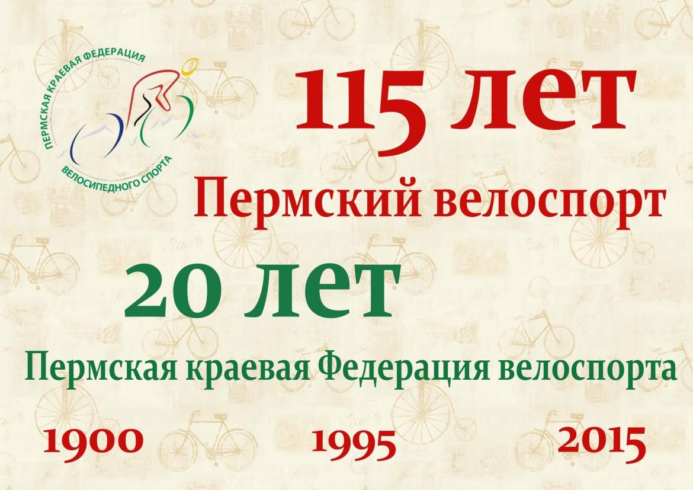 1900-2015