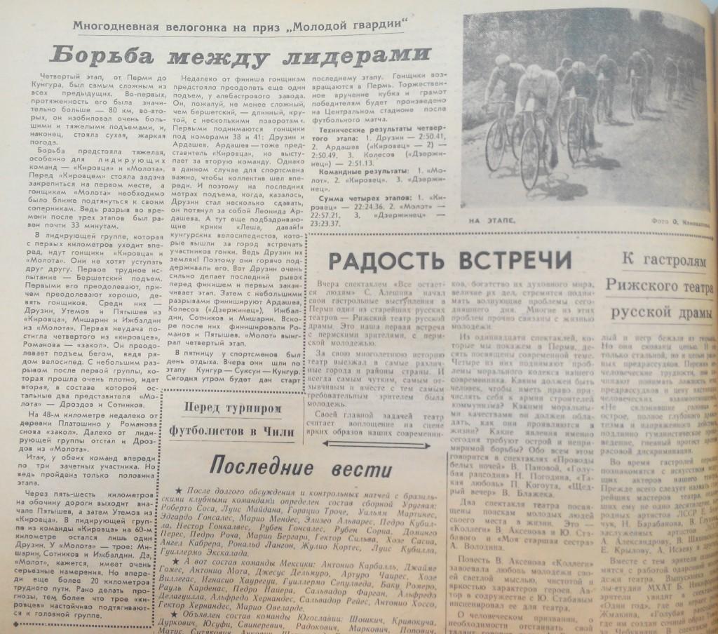 1962.05.27_02