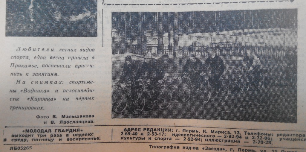 1963.04.24_01
