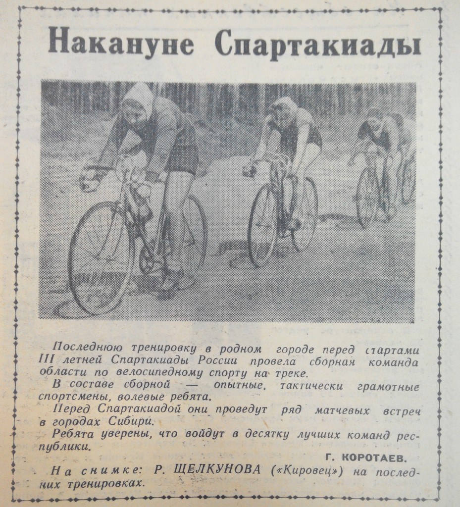 1963.06.02_02