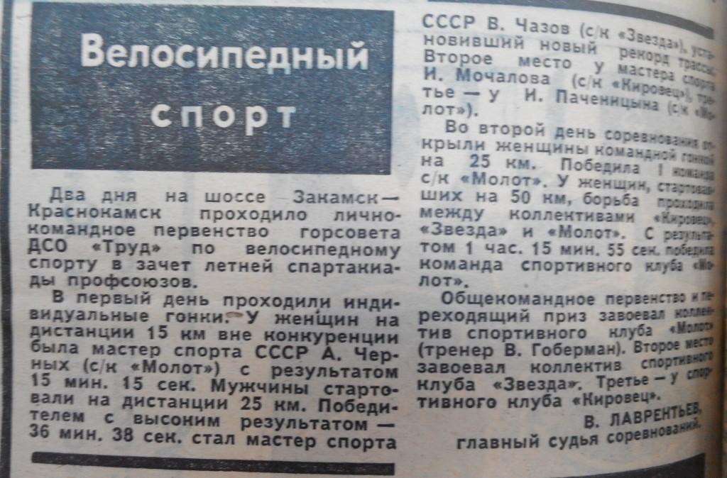 1965.05.21_01