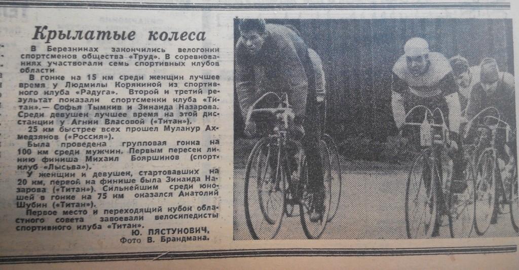 1968.05.16_01