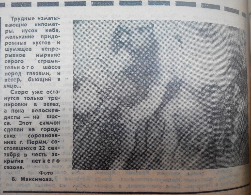 1968.09.25_01