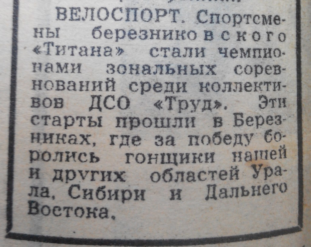 1972.05.31_01