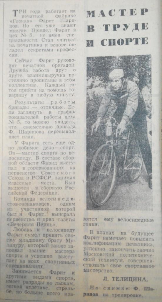 1969.08.29_03